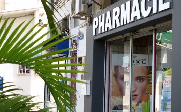 La pharmacie de la Pointe du Bout